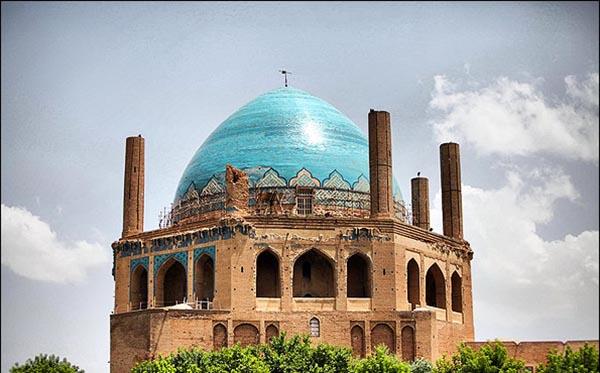 Soltaniye dome