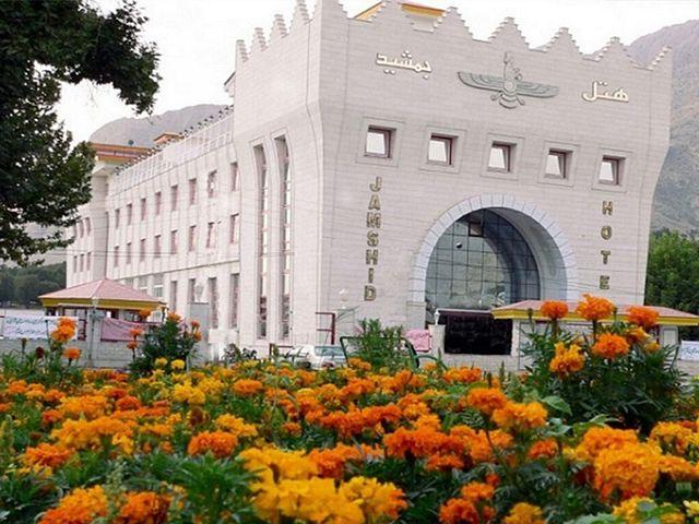 Jamshid Kermanshah Hotel