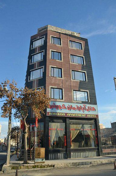 Kourosh Kermanshah Hotel