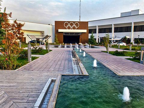 tehran hotel Academy