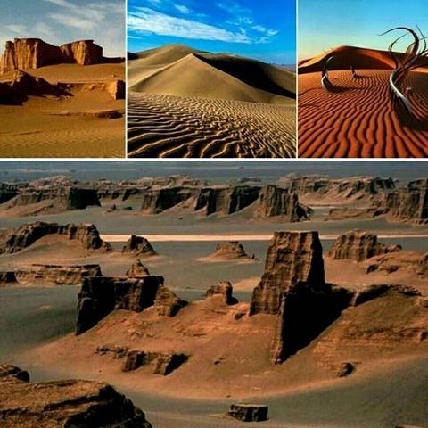 Il deserto di Iran