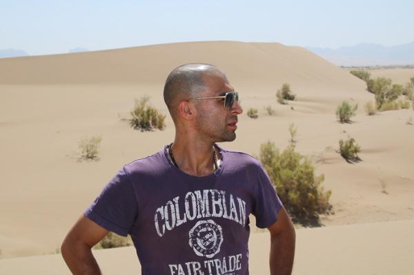 Ali Mesr desert