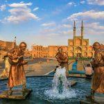 Yazd-Amirchakmak (1)