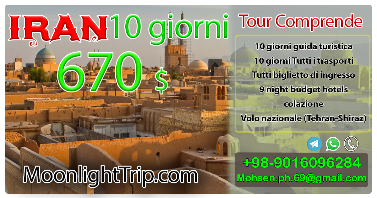 Tour dell'Iran 2018